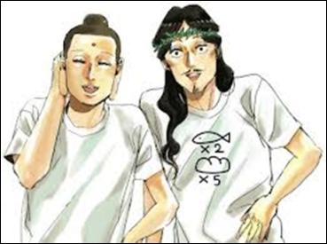 Personajes del cómic japonés Las vacaciones de Jesús y Buda.