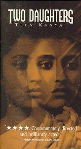 Filmplakat des Films Two Daughters.