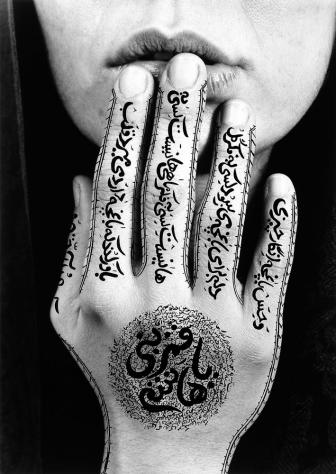 Sans titre, Shirin Neshat 1996.