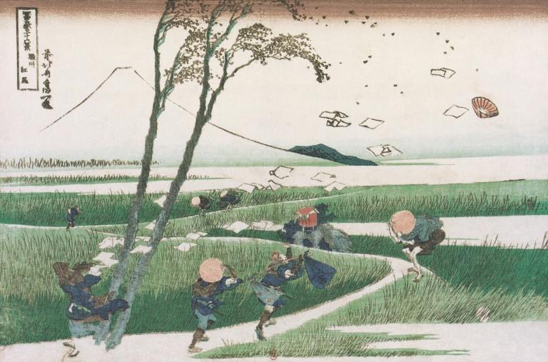 Katsushika Hokusai, Ejiri in Suruga Province (Shunshu Ejiri), from the series Thirty Six Views of Mount Fuji (Fugaku Sanjurokkei), 1830-1832.