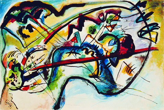 Untitled, 1915. Watercolour and ink on paper, 22.7 x 33.8 cm. Albertina, Vienna.