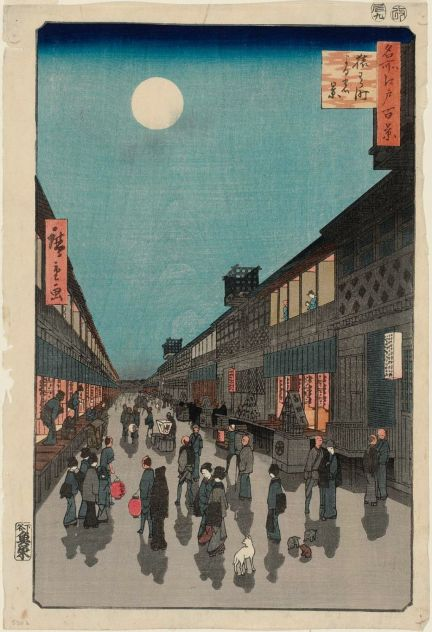 "Utagawa Hiroshige, Night View of Saruwaka-machi, from the series ""Famous Places in the Eastern Capital"", 1856."