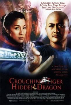 《卧虎藏龙》,2000年。电影院公映海报。